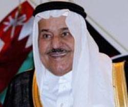 Saudi Arabia Announces the Demise of Prince Naïf