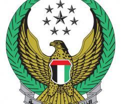 UAE Arrests Joint Emirati-Saudi Terror Cell