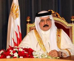 Bahrain to Enforce New Tough Laws Against Terrorism