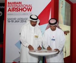 Bahrain to Host Middle East Business Aviation Conference