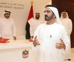 UAE to Build First Arabic-Islamic Mars Probe