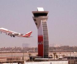 Bahrain International Airport Set for $2 Billion Upgrade