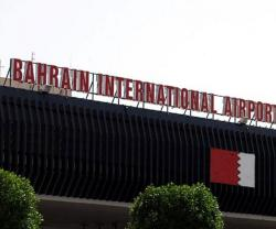 Bahrain to Award Airport Modernisation Contracts in Q1