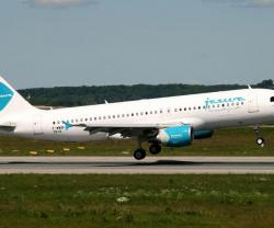 Jazeera Airways to Sell 15 Airbus A320s Aircraft
