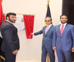 UAE Opens New Military Attaché Office in Brussels