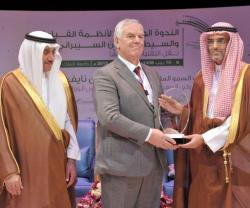 Al Defaiya Award at NSC3
