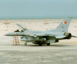 Bahrain Considers $150 Million Deal to Maintain F-16 Fleet