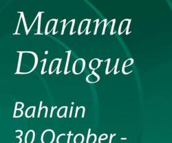 Manama to Host 11th Regional Security Summit