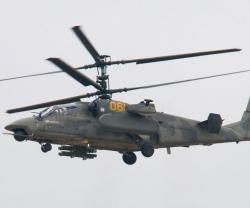 "Source: ""Egypt Orders 50 Russian Alligator Helicopters"""