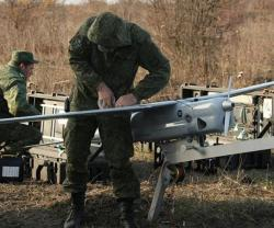 Russia Develops New Hybrid Warfare Drone