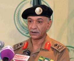 Saudi Ministry of Interior Arrests 1,776 Drug Smugglers in 8 Months