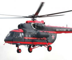 Russian Helicopters Delivers First Arctic Helicopter to Russia's Defense Ministry