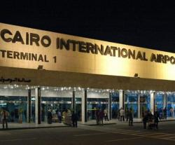 Egypt Reviews Proposals for Enhancing its Airports Security