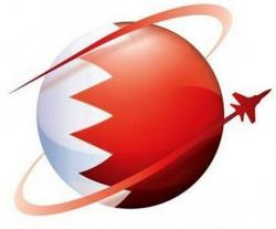 IATA To Host Seminar at Bahrain International Airshow