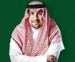 Lockheed Martin, Babson Global, KAEC to Create College for Entrepreneurship in Saudi Arabia