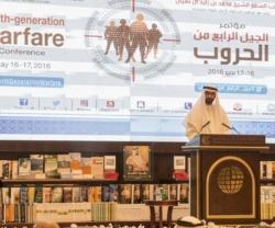 ECSSR Hosts 4th-Generation Warfare Conference in Abu Dhabi