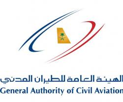 Jeddah to Host Saudi Airports Development Forum (SADF)
