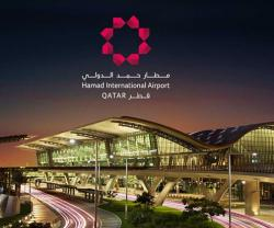 Qatar to Expand New Hamad International Airport
