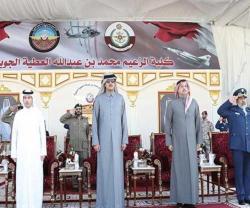 Qatar's Emir Patronizes Al Zaeem Air College Graduation