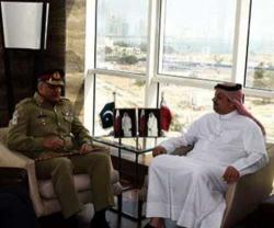 Pakistan's Chief of Army Staff Meets Qatari Officials