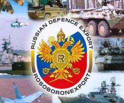 Rosoboronexport 2016 Sales to Top $13 Billion