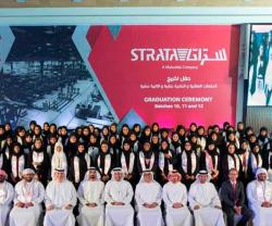 Strata's Emirati Workforce Exceeds 50%