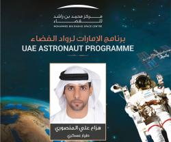 UAE Selects First Two Emirati Astronauts to Space
