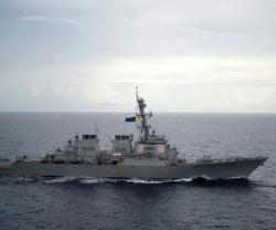US Deploys Navy Destroyer Off Yemen's Coast
