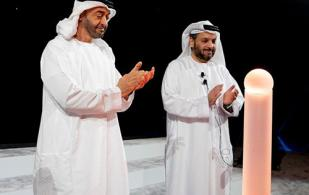 Abu Dhabi Crown Prince Launches EDGE Technology Conglomerate