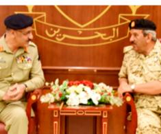 Bahrain's Commander-in-Chief Meets Key Defense Officials