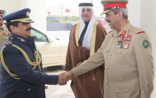 Bahrain's King Attends Bahrain International Airshow