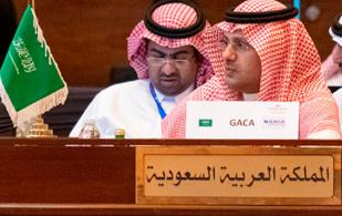 GACA President Joins 5th Meeting of Middle East Civil Aviation Authorities