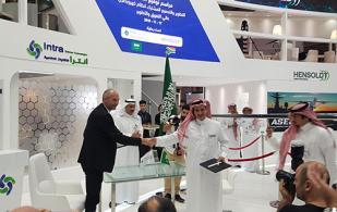 Hensoldt Optronics, Saudi Arabia's Intra Sign Cooperation Agreement
