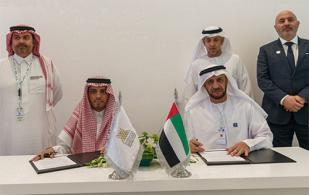 UAE's Calidus Signs MoU with Saudi GDC