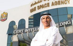UAE Space Agency Joins International Space Education Board