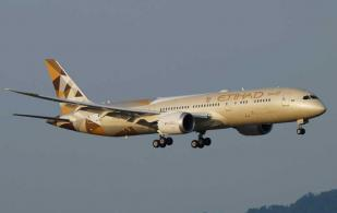 """Etihad Named """"Airline of the Year"""""""