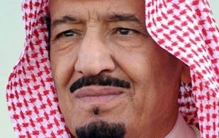 Saudi King Names New Commander of Ground Forces