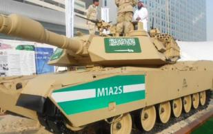 US Senate Votes $1.15 Billion Arms Sale to Saudi Arabia