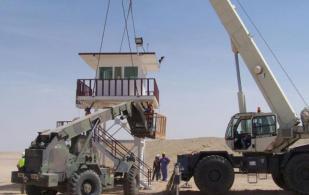 Vectrus Awarded Contract Modification in Qatar