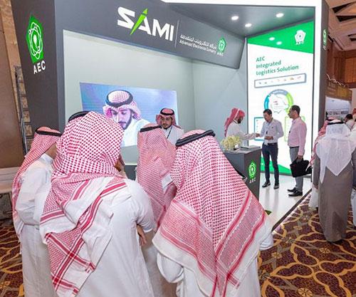 AEC Concludes Participation in 3rd Saudi Logistics Conference