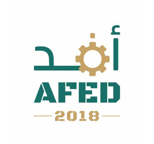 AFED 2018 Exhibition Kicks off in Saudi Arabia