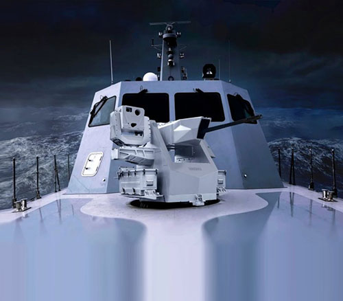 ASELSAN to Supply Remote Controlled Weapon System (RCWS) to Bahrain