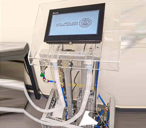 Al-Quds University's Medical Ventilator Approved for Production