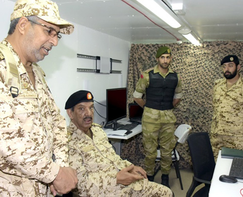Bahrain's Commander-in-Chief Attends War Game Drill Conclusion