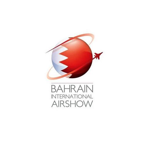 Bahrain Airport Company to Show Modernization Program at BIAS