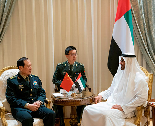 Chinese Minister of National Defense Visits UAE