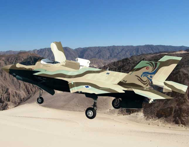 Israel's F-35 Stealth Fighter Jet
