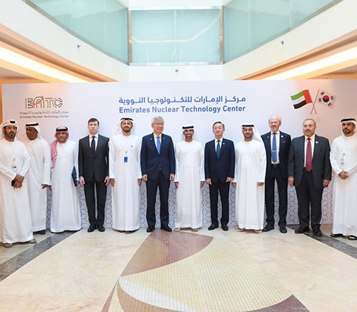 Emirates Nuclear Technology Center Launched at Khalifa University