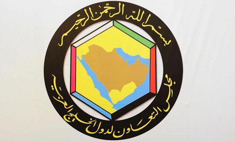 Fighting Terrorism to Dominate 36th GCC Summit in Riyadh