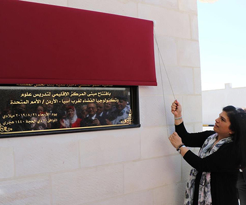 First Space Education Center Opens in Jordan